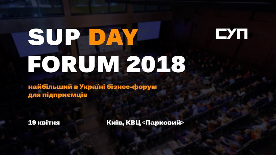SUP DAY FORUM