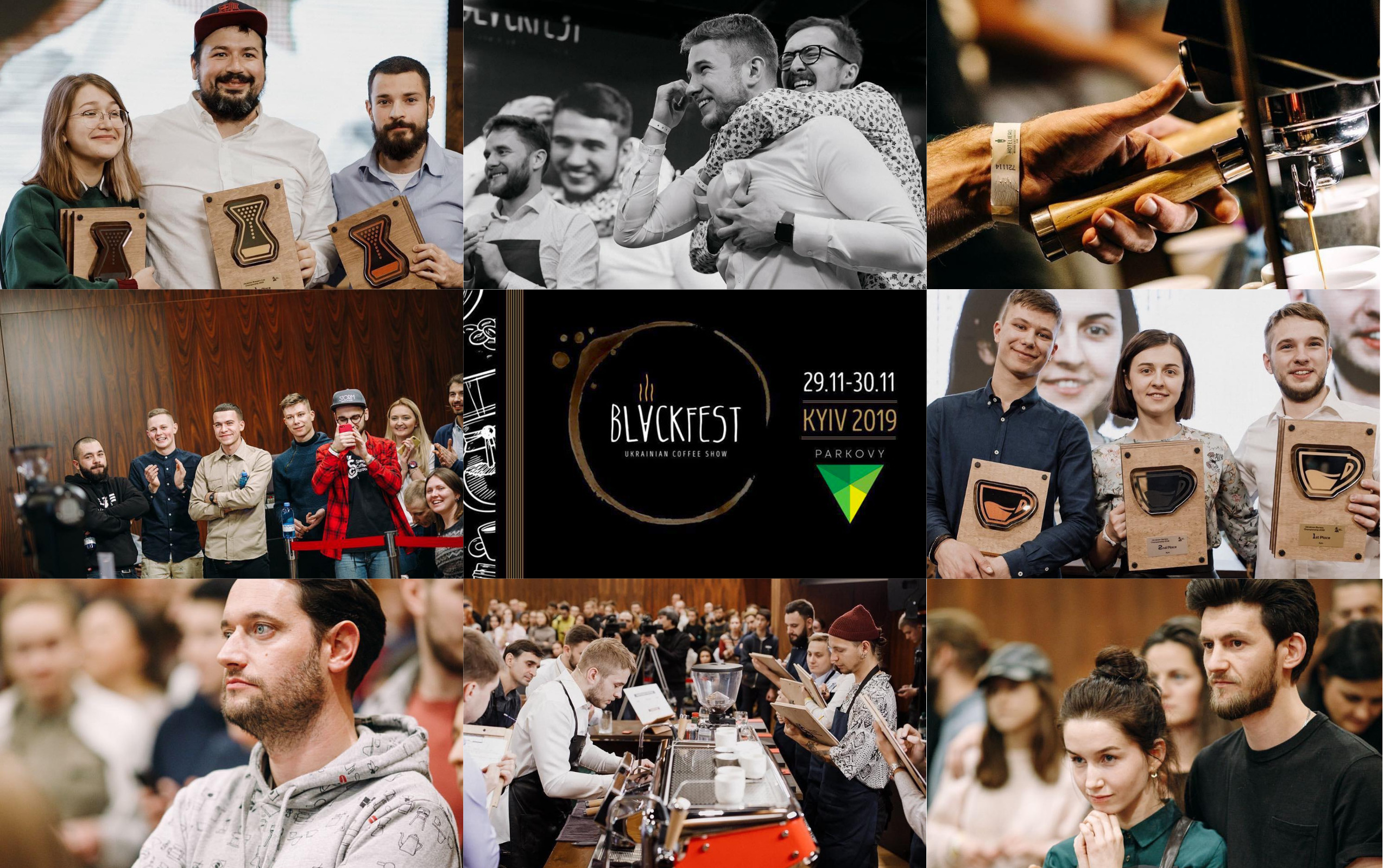 Blackfest Ukrainian Coffee Show 2019: кофе как бизнес