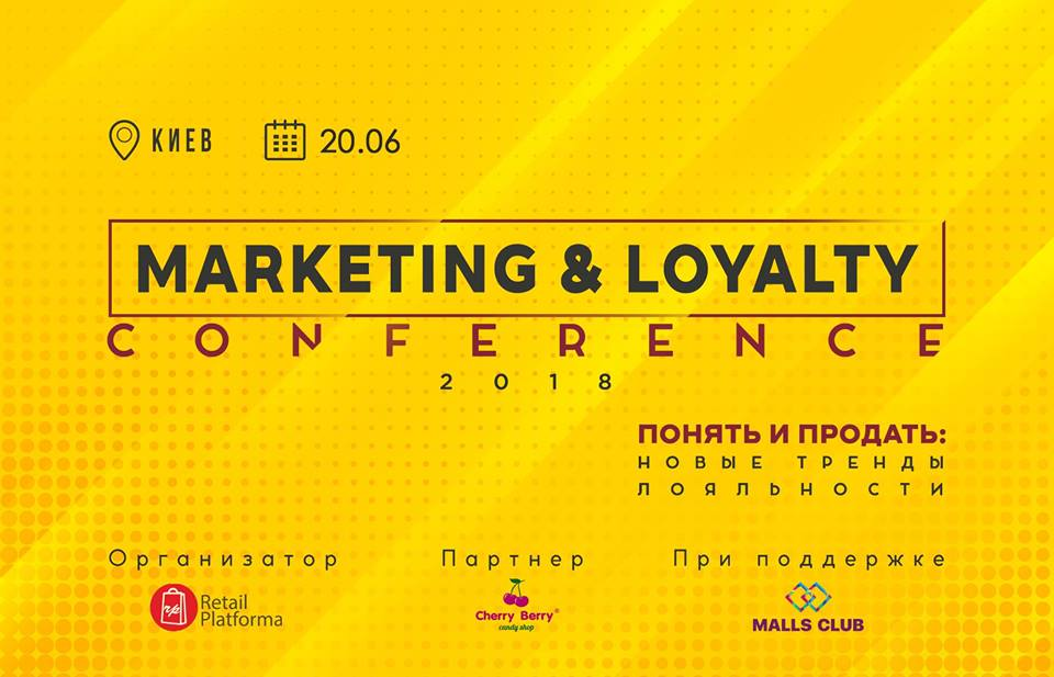 MARKETING & LOYALTY CONFERENCE 2018