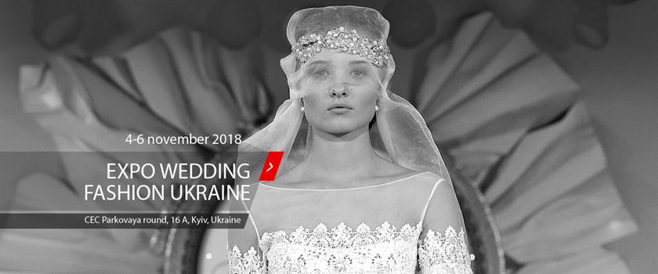 Wedding Fashion Ukraine