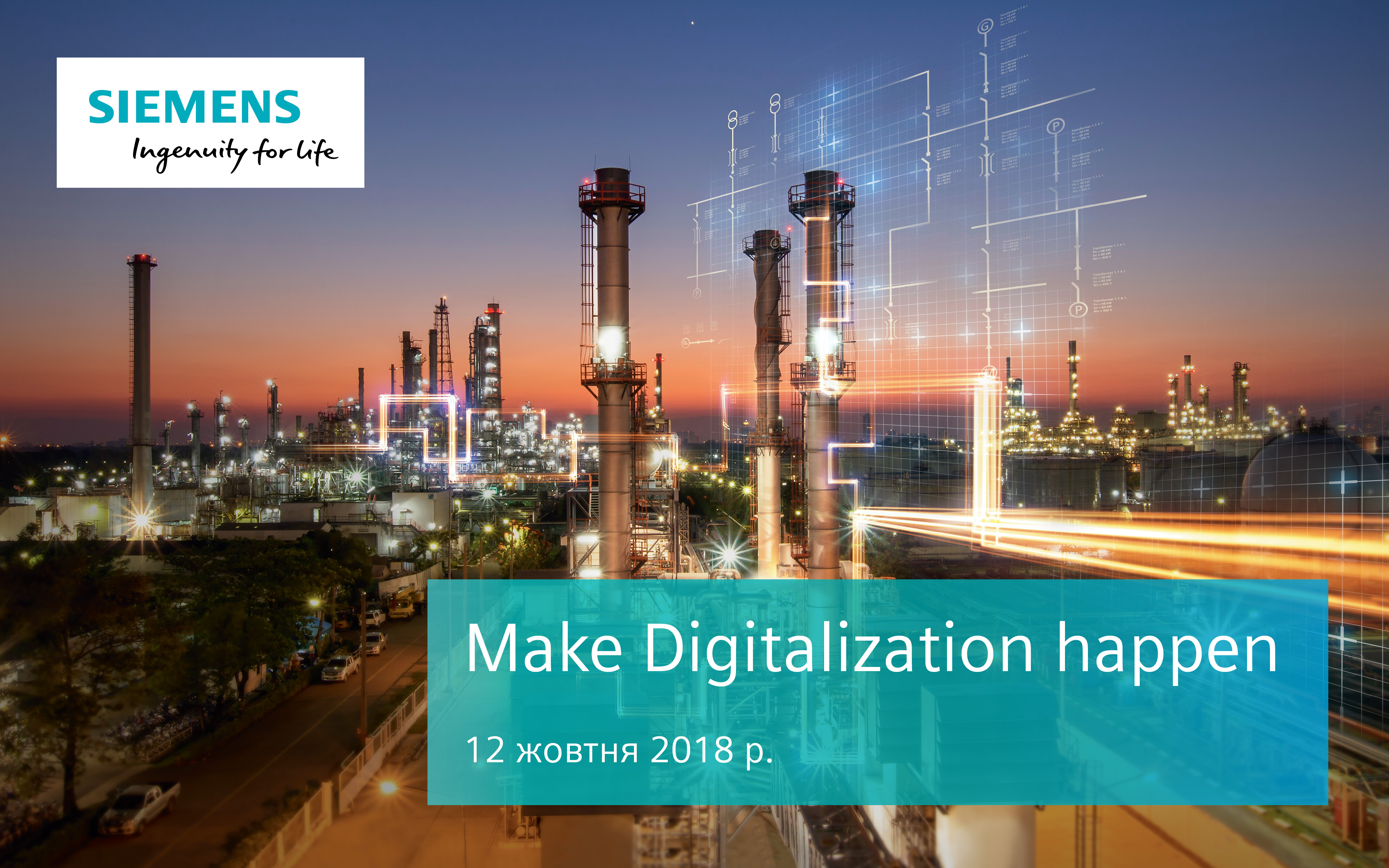 Make Digitalization Happen