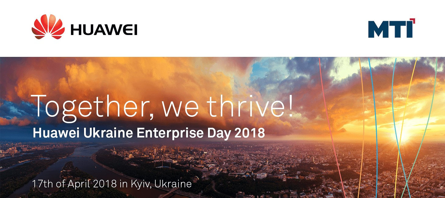 HUAWEI UKRAINE ENTERPRISE DAY 2018