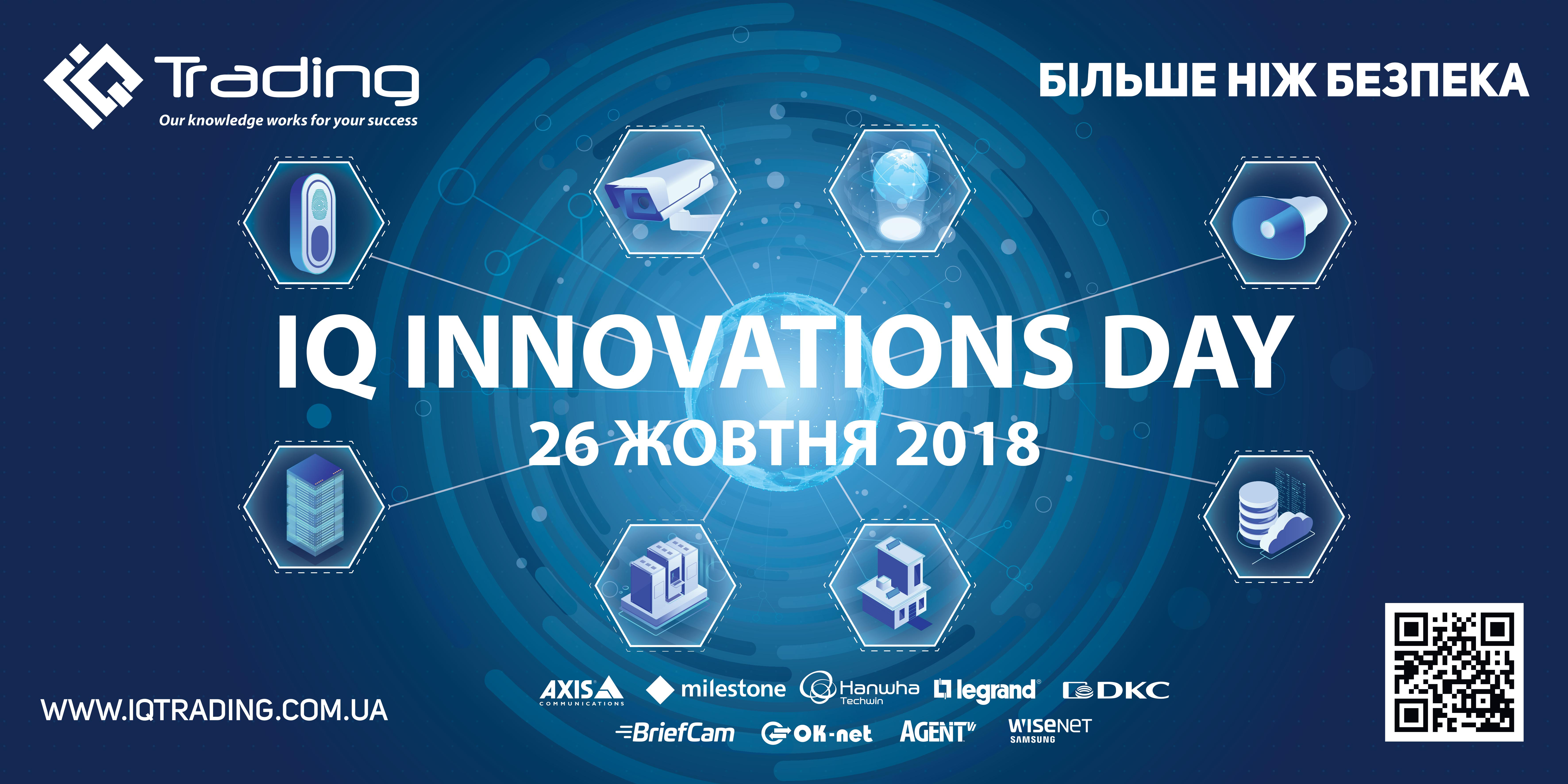 IQ INNOVATIONS DAY